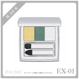 RMK カラーパフォーマンスアイズ #EX-01 グリーン 2.7g ブラシ・チップ付き