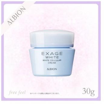 アルビオン エクサージュホワイト ホワイトセルラー クリーム 30g医薬部外品 ALBION EXAGE WHITE WHITE CELLULAR CREAM