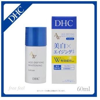 DHC 薬用 エイジアホワイト ローション SS 60ml 医薬部外品 化粧水 美白 エイジングケア