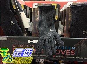 [COSCO代購] C1175177 HEAD WOMEN RUNNING GLOVES 多功能女用運動手套