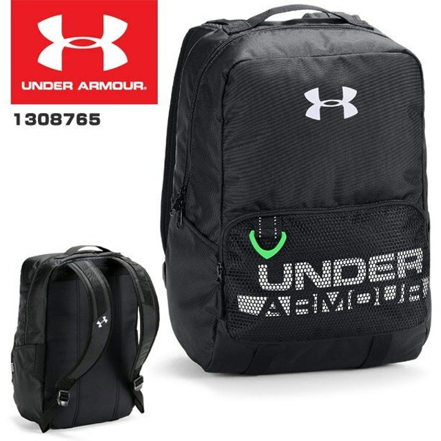 UNDER ARMOUR アンダーアーマー UA BOYS ARMOUR SELECT BACKPACK 1308765