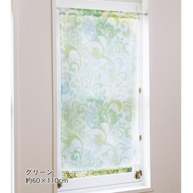 カーテン 安い おしゃれ のれん カフェカーテン UVカット・ミラー小窓カーテン 「ブルー」