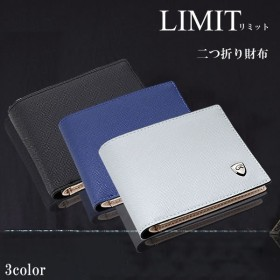 PU製 二つ折り 財布 大容量 3カラー 男女兼用 カードケース メンズ レディース ET-LIMITCS2