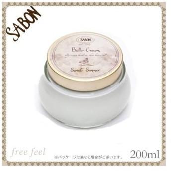 サボン バタークリーム Sweet Summer スウィート サマー 200ml [ ボディケア ボディクリーム ] SABON