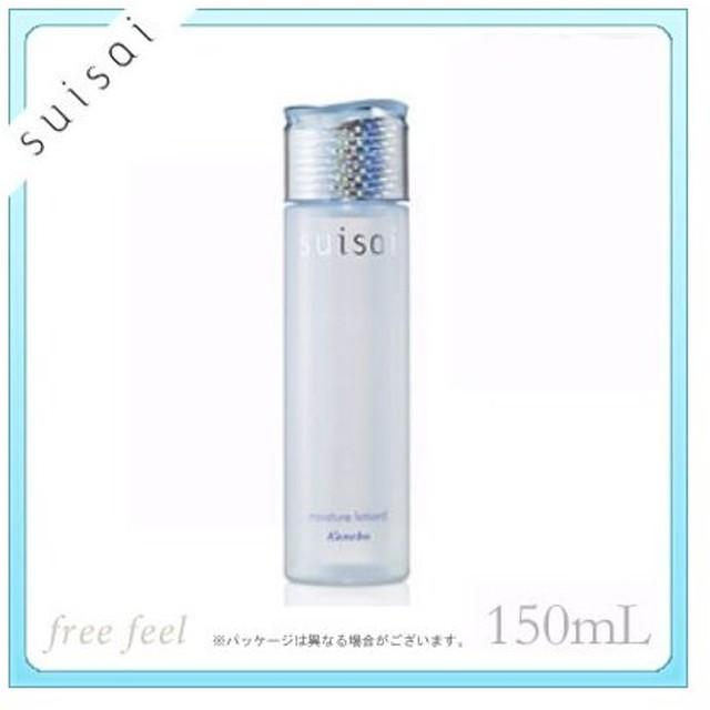 カネボウ スイサイ モイスチャーローション I さっぱり 150ml 化粧水 kanebou suisai