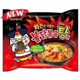 ★人気★韓国で人気の激辛袋麺【ブルダック炒め湯麺4食入】