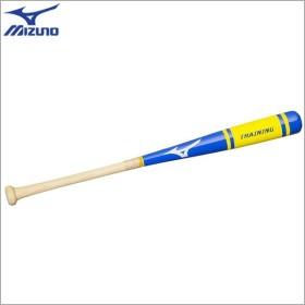 ミズノ 野球 少年軟式用 木製 打撃可 トレーニングバット 1CJWT14678-1645