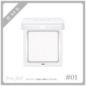 RMK インジーニアス パウダーアイズ N01ホワイト