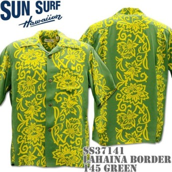 SUN SURF(サンサーフ)アロハシャツ HAWAIIAN SHIRT『LAHAINA BORDER』SS37141-145 Green