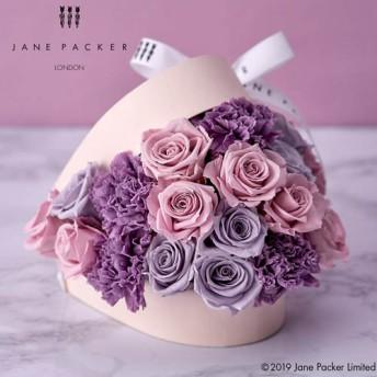 【日比谷花壇】JANE PACKER プリザーブドアレンジメント「リトル プリンセス」