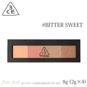 3CE アイシャドウ パレット #BITTER SWEET 8g (2g×4) [EYE SHADOW PALETTE] [スリーシーイー スタイルナンダ STYLENANDA] 韓国コスメ
