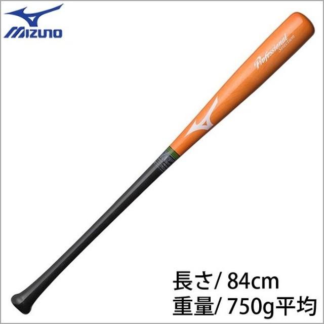 軟式用バット 木製 堂林型 ミズノ 野球 プロフェッショナル 限定 1CJWR10984-SD7
