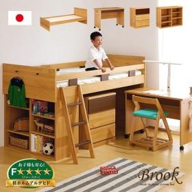 国産 システムベッド ロフトベッド 学習机 子供 日本製 大人 ブルック