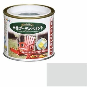 水性ガーデンペイント/アサヒペン/塗料・オイル/水性塗料2/1/5Lーパールグレー