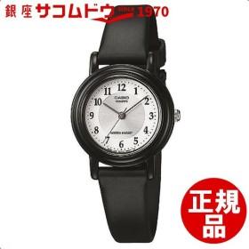 カシオ CASIO 腕時計 スタンダード LQ-139AMV-7B3LWJF レディース [メール便 日時指定代引不可]
