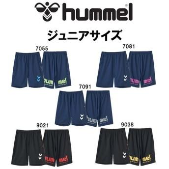 ジュニアサッカーパンツ ヒュンメル hummel ジュニア ウーブン ハーフパンツ hjp2059