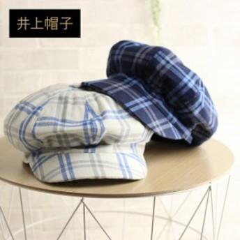 井上帽子 麻混柄 夏のキャスケット(日本製 L/M ブルー/ホワイト チェック柄 夏 キャスケット 帽子)【S】【ギフト対応無料】