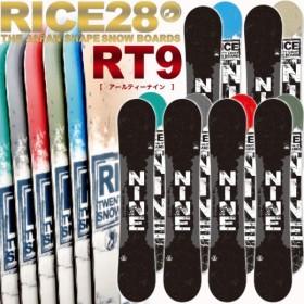 19-20 RICE28/ライス RT9 グラトリ メンズ 板 スノーボード 2020