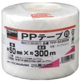 TRUSCO トラスコ中山 PPテープ 50mm×300m 白 TPP50300W 3100