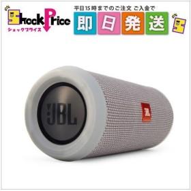JBLFLIP3GRAY JBL FLIP3 ポータブル/ワイヤレス対応 Bluetoothスピーカー グレイ JBLFLIP3GRAY
