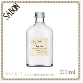 サボン SABON ボディローション Lavender Rose ラベンダー ローズ ボトルタイプ 200ml ポンプ付き [ ボディケア ] SABON