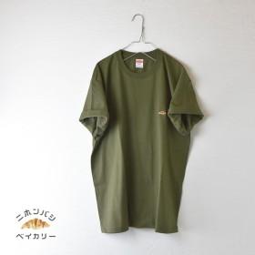 【フォレストグリーン】カラーTシャツ;クロワッサン刺繍付き