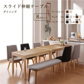 エクステンション ダイニングテーブル 伸縮式 伸長 伸長式 スライド 伸縮テーブル ダイニング 8点セット(テーブル+チェア6脚+ベンチ1脚) W135-235 送料無料