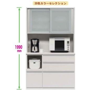 レンジボード 120cm幅 引き戸 カラー50色対応 国産 開梱設置・ レンジ台 キッチン収納 家電収納