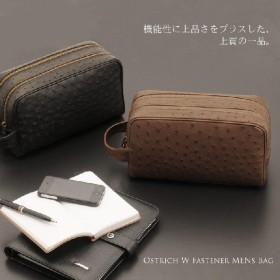 MEN's 日本製 オーストリッチ セカンド バッグ Wファスナー メンズ