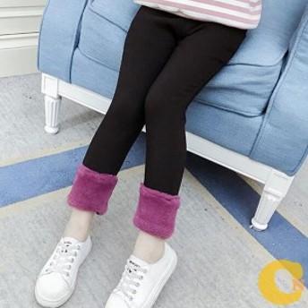 レギンス キッズ 子供 レギンパン 女の子 レギンスパンツ 子供服 ボトムス 裏起毛 パンツ もこもこ ズボン ストレッチ 送料無料