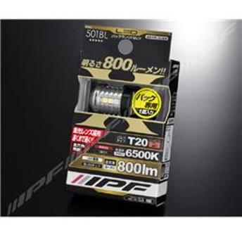 IPF LEDバック 65K T20 501BL