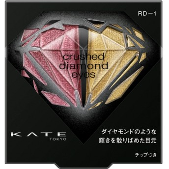 ケイト クラッシュダイヤモンドアイズ RD-1 (2.2g)