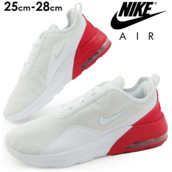 ナイキ NIKE エアマックス モーション 2 ローカットスニーカー メンズ AO0266 運動靴 トレーニングシューズ ランニングシューズ バイカラー 赤 白 ホワイト 102