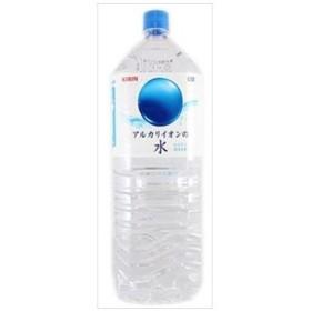 キリン アルカリイオンの水 2L 1本 4909411006303