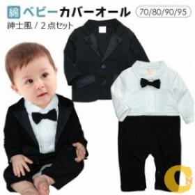 ロンパース ベビー服 韓国 ロンパース蝶ネクタイロンパース  2点セットベビー服 出産祝い 肌着 男児 キッズ服 baby