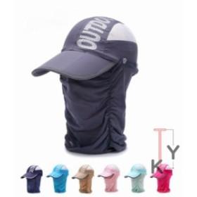 日よけ帽子 UVカットりハット360度 日焼け防止 紫外線対策 通気性 速乾 男女兼用 アウトドア 旅行 自転車
