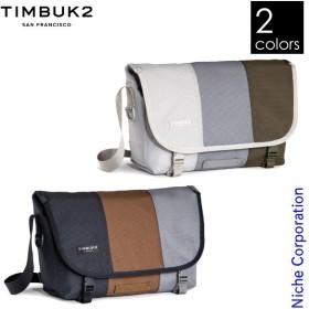 TIMBUK2(ティンバックツー) クラッシックメッセンジャートレスカラーズ S  19742-1316