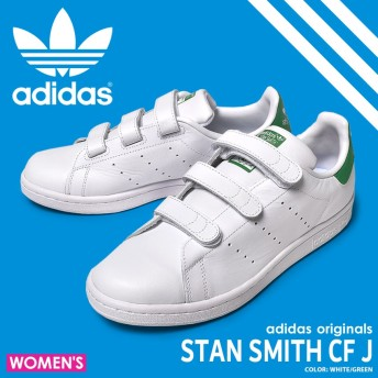アディダス オリジナルス adidas STAN SMITH CF J スタンスミス S82702 レディース