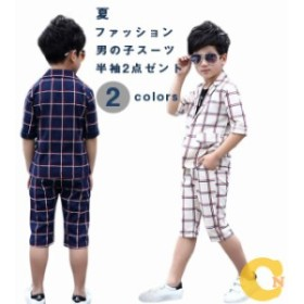 男の子 洋服2点セット キッズ 男の子 子供 タキシード 無地 洋服 ベスト ブローチ スラックス 子供服 フォーマル ベビー 子供服 パンツ