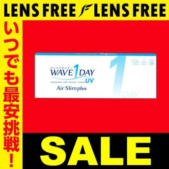 コンタクトレンズ1DAY WAVEワンデーUV エアスリム plus 5枚入り 【買い替え人気No.1!】 WAVE