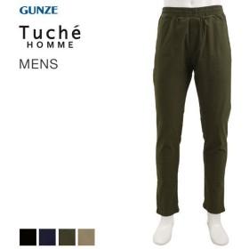 (グンゼ)GUNZE(トゥシェオム)Tuche HOMME レギンスパンツ メンズ テーパード フルレングス丈 M L レギパン