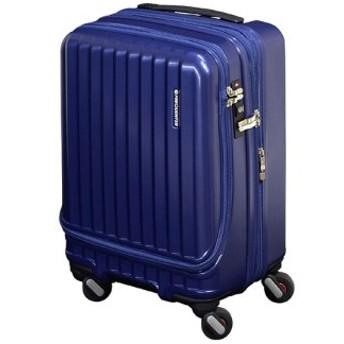 (Bag & Luggage SELECTION/カバンのセレクション)フリクエンター マーリエ スーツケース 機内持ち込み Sサイズ フロントオープン ポケット 拡張 静音 軽量 34L 1-282/ユニセックス ネイビー 送料無料