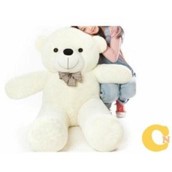 クマぬいぐるみ可愛いくま 抱き枕 クマ縫い包み プレゼント イベント お祝い ふわふわぬいぐるみ ソフト