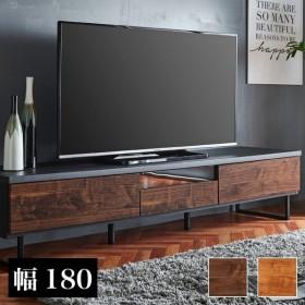 テレビ台 幅179.5 奥行き44.5 高さ41 日本製 大川家具 完成品 ローボード TV台 TVボード 木製 42インチ 32インチ 52インチ 代引不可