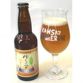 さとふる びわこいいみちビール ほととぎす6本