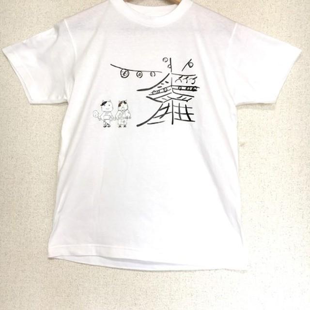三毛猫チャーリーの夏祭りTシャツ・白*男性用・女性用あり