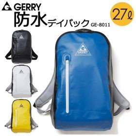 GERRY デイパック 防水リュック ジェリー GE-8011