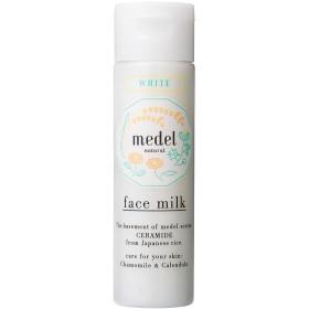 medel メデルナチュラル ホワイトフェイスミルク(薬用美白乳液) ワイルドローズアロマ○4560278225216 フェイスケア