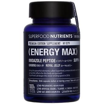 【送料無料】<スーパーフード ニュートリエンツ/SUPERFOOD NUTRIENTS> ENERGY MAX PREMIUM No.079(エナジーマックス プレミアム) 【三越・伊勢丹/公式】