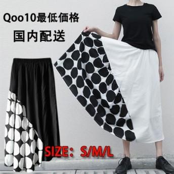国内配送-Qoo10最低価格-2019夏新作-独立したデザイン-日系-波点-快適素材-模様を刷り込む-スカート-ロングスカート-フレアスカート-通気材-ビッグスカート-半身のスカート